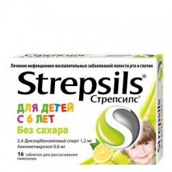 Стрепсилс с лимоном (без сахара), табл. д/рассас. №16 для детей с пяти лет