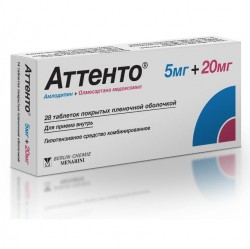 Аттенто, табл. п/о пленочной 5 мг+20 мг №28