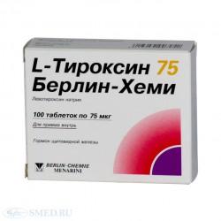 L-Тироксин 75 Берлин Хеми, табл. 75 мкг №100