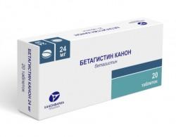 Бетагистин, табл. 24 мг №20