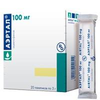 Аэртал, табл. п/о 100 мг №20