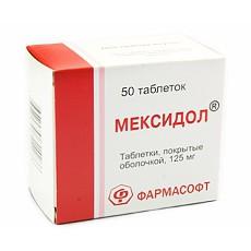 Мексидол, табл. п/о пленочной 125 мг №50