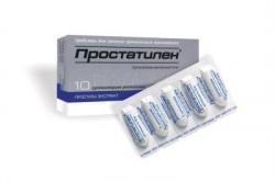 Простатилен, супп. рект. 50 мг №10