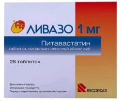 Ливазо, табл. п/о пленочной 1 мг №28
